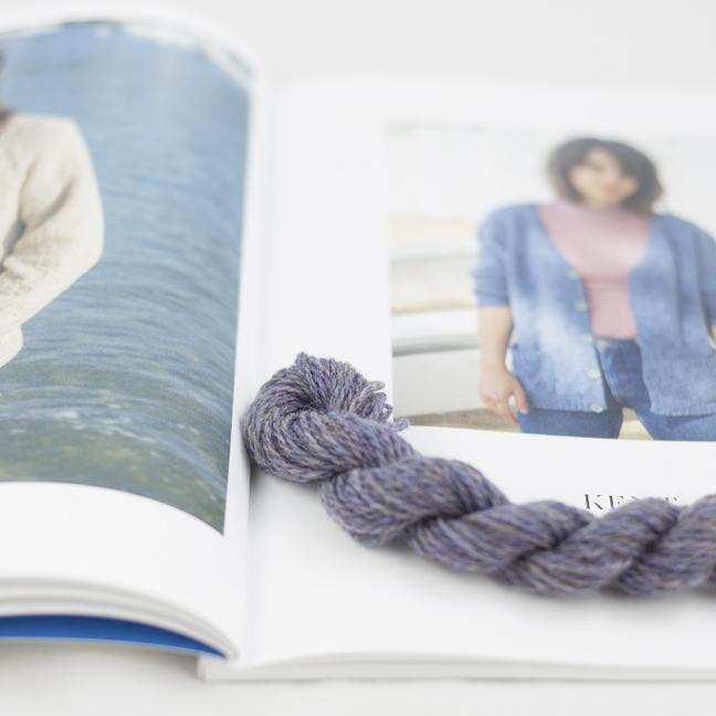 BC Garn Kit Cardigan Kent taille 1 Light Purple