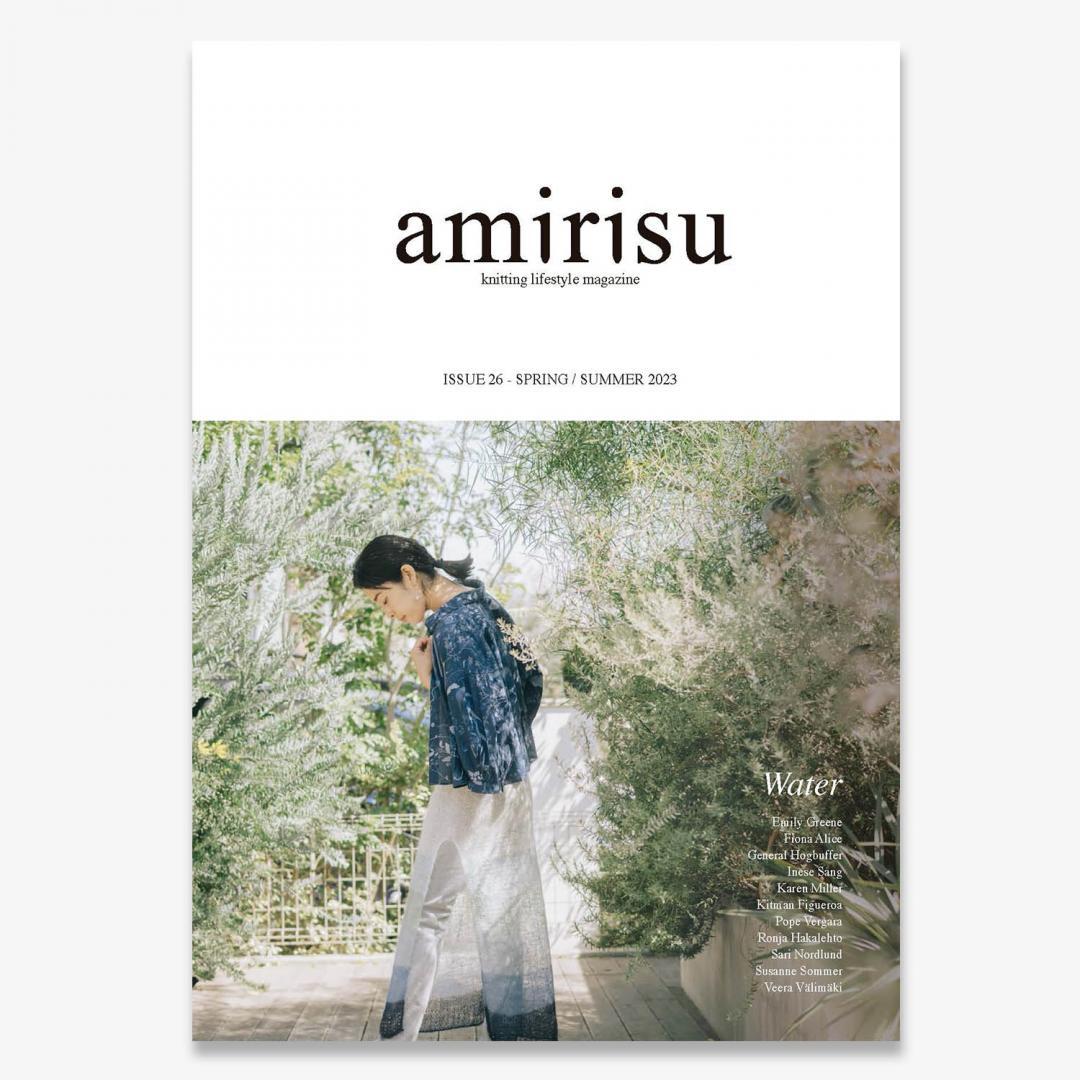 div. Buchverlage AMIRISU